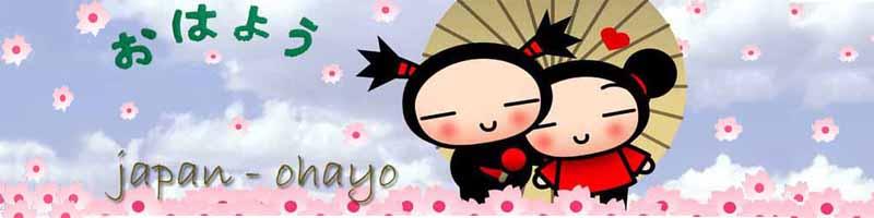 japan-ohayo