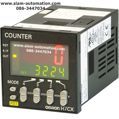 Counter OMRON H7CX-A-N (new)
