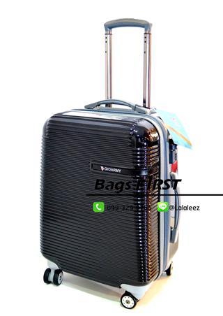 กระเป๋าเดินทางPc ขนาด 20 นิ้ว สีดำ
