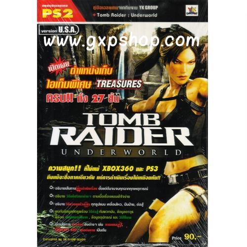 Book: Tomb Raider Underworld