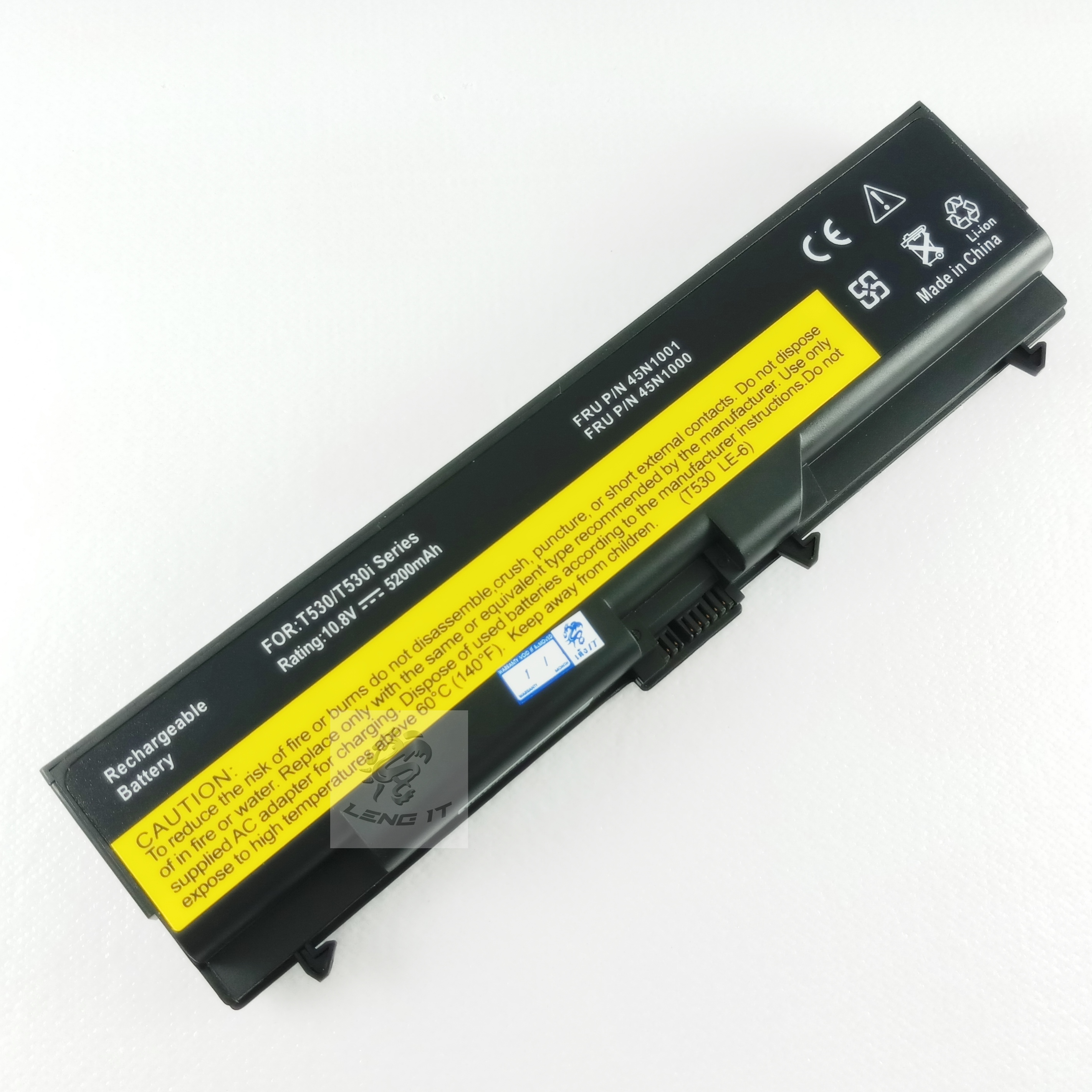 Battery Lenovo SL410