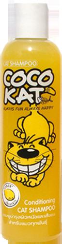 CocoKat - แชมพูอาบน้ำแมวทุกพันธุ์ กลิ่นเลมอน (250 ซีซี)