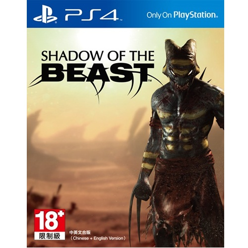 PS4: Shadow of the Beast (Z3) [ส่งฟรี EMS]