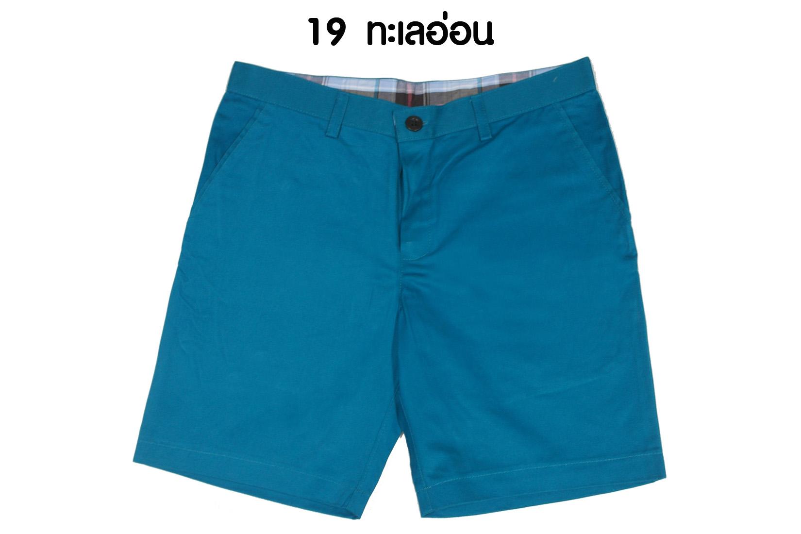กางเกงขาสั้น รุ่น 519 (สีทะเลอ่อน)