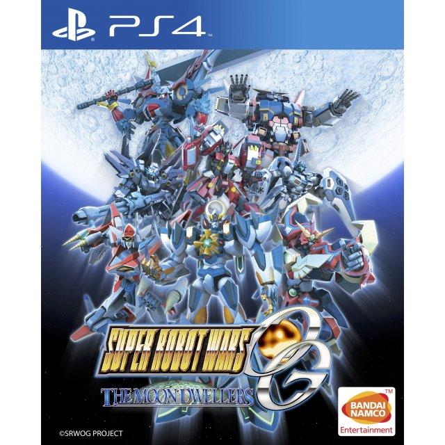 PS4: Super Robot Wars OG: The Moon Dwellers (Z3) - ENG [ส่งฟรี EMS]