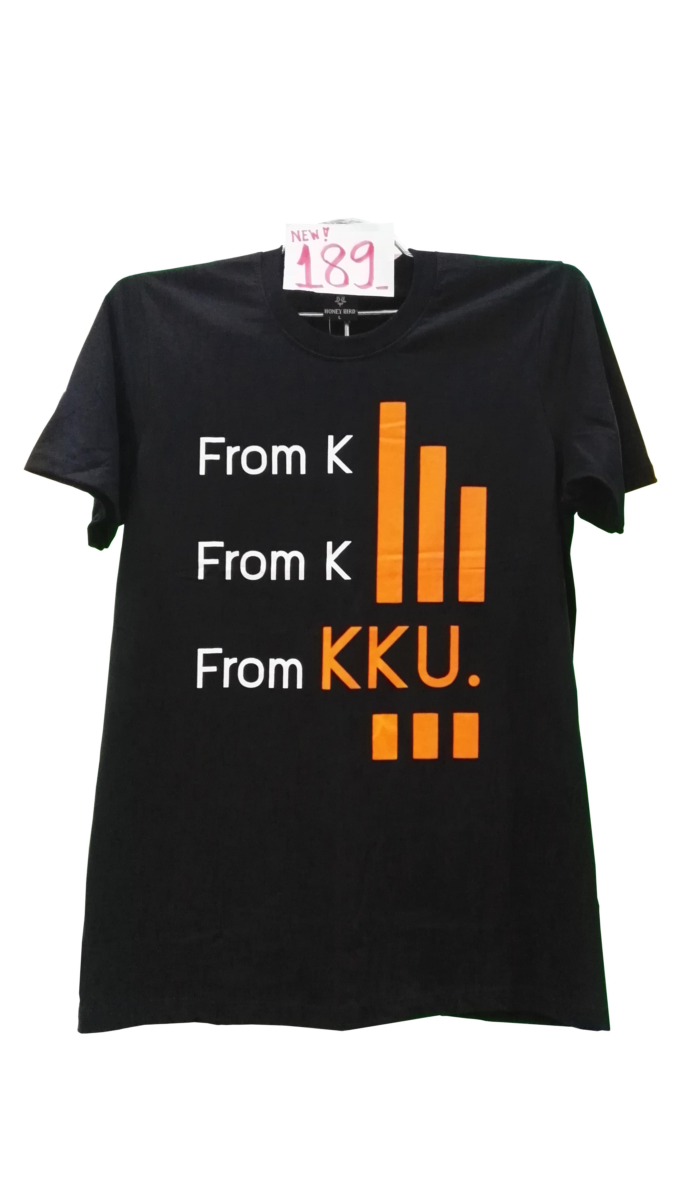 เสื้อยืดFrom KKU สีดำ /ไซส์ L