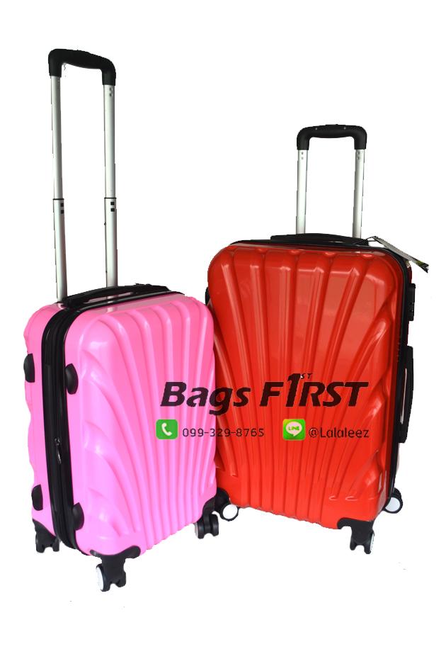 """กระเป๋าเดินทางล้อลาก เนื้อ PC สีแดง ขนาด 20 """""""