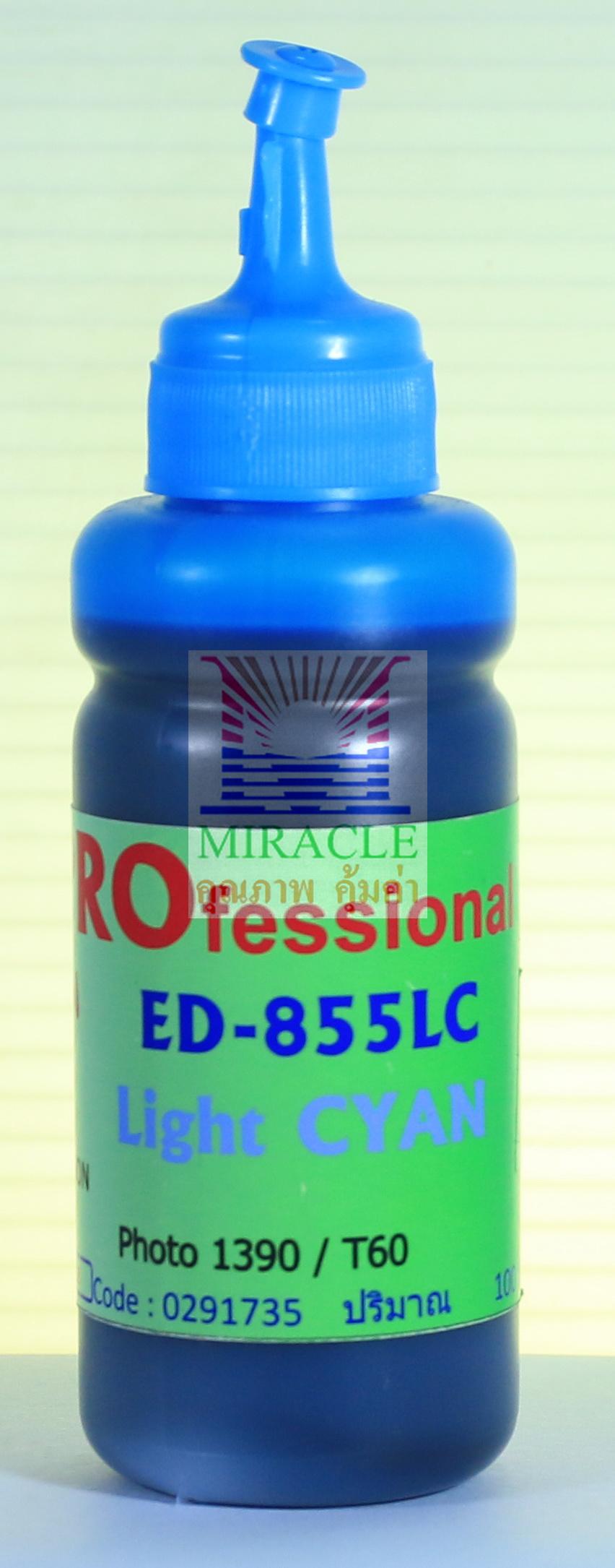 """น้ำหมึก MIRACLE Pro 100 cc for EPSON ED-855 """"LIGHT CYAN"""" มีสาร UV ป้องกันแสงแดด"""