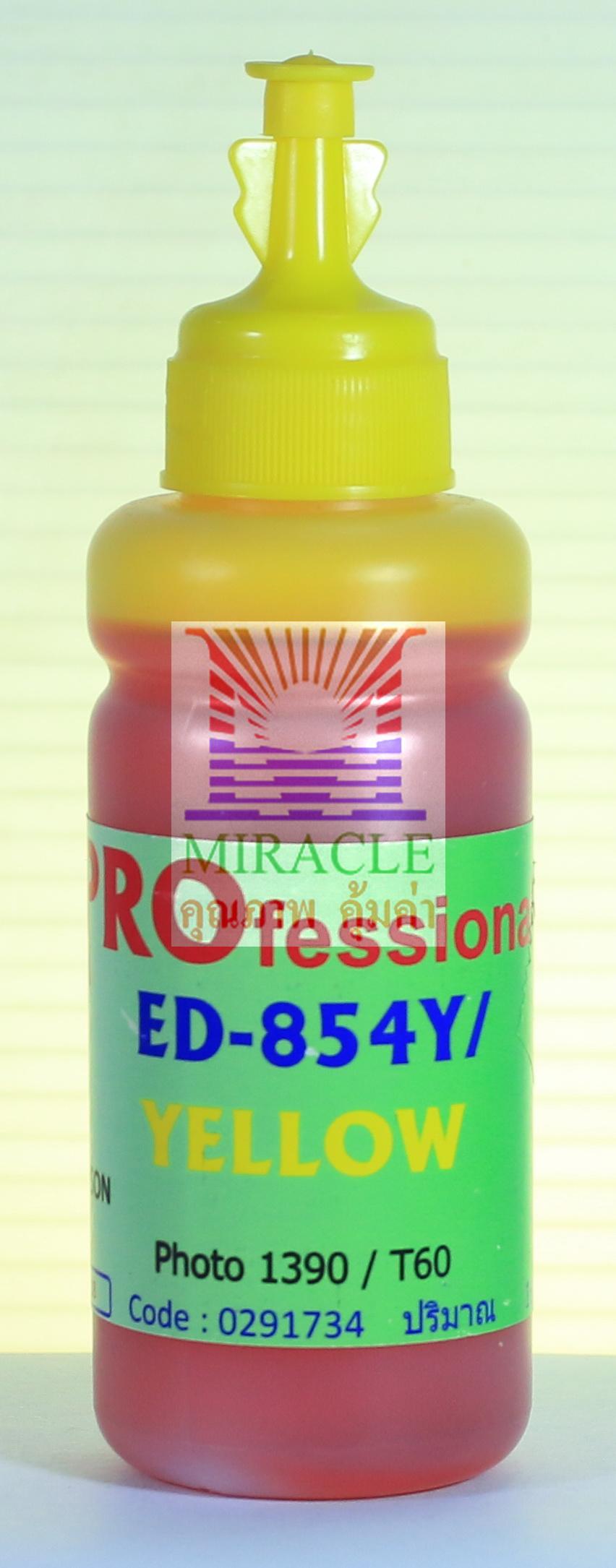 """น้ำหมึก MIRACLE Pro 100 cc for EPSON ED-854 """"YELLOW"""" มีสาร UV ป้องกันแสงแดด"""