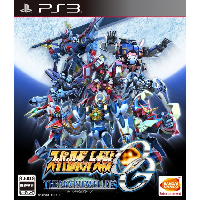 PS3: Super Robot Wars OG: The Moon Dwellers (Z2) - Japan [ส่งฟรี EMS]