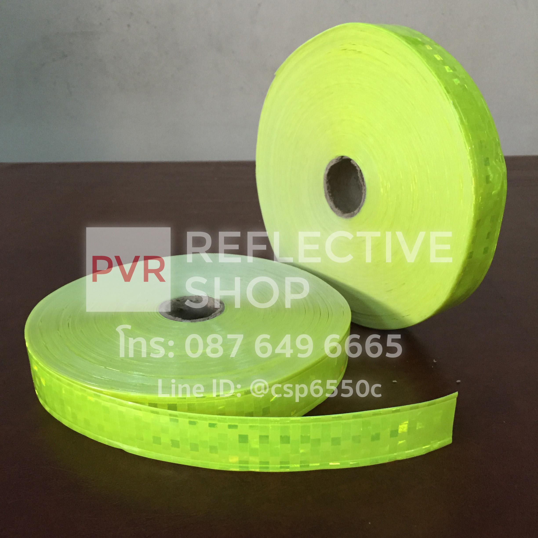 แถบPVCสะท้อนแสง ลายเคฟลา 1นิ้ว สีเขียวมะนาว
