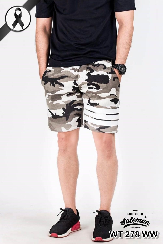 กางเกงขาสั้น พรีเมี่ยม ผ้าวอร์ม รหัส WT 278 WW ลายทหาร แถบ ขาว