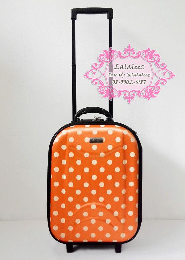 กระเป๋าเดินทาง 16 นิ้ว สีส้มลายจุด