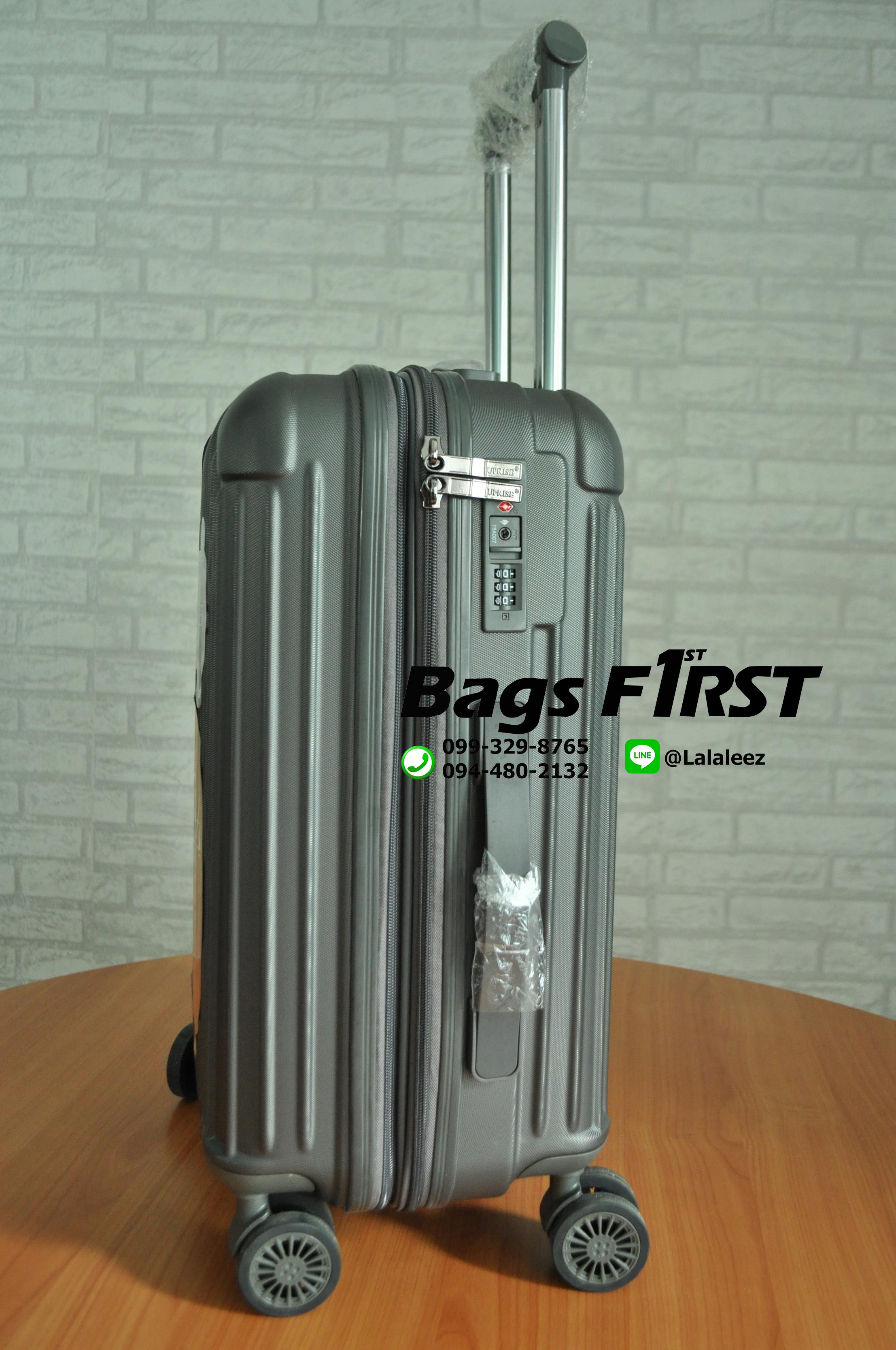กระเป๋าเดินทาง กระเป๋าเดินทางล้อกลาก ร้านกระเป๋าเดินทาง ขายกระเป๋าเดินทาง ซื้อกระเป๋าเดินทาง