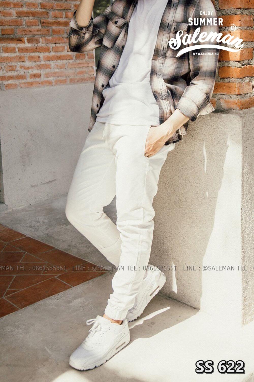 กางเกง JOGGER พรีเมี่ยม ผ้า COTTON รหัส SS 622 ขาว