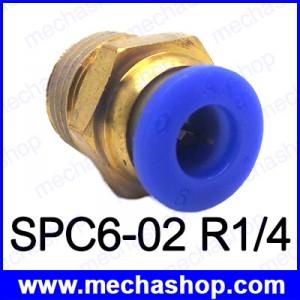 (1 ชิ้น) ข้อต่อยูเนี่ยนลม ยูเนี่ยนคอนเน็คเตอร์ One Touch Push In Brass Tube Straight Union Connector Male BSPT SPC6-02 R1/4