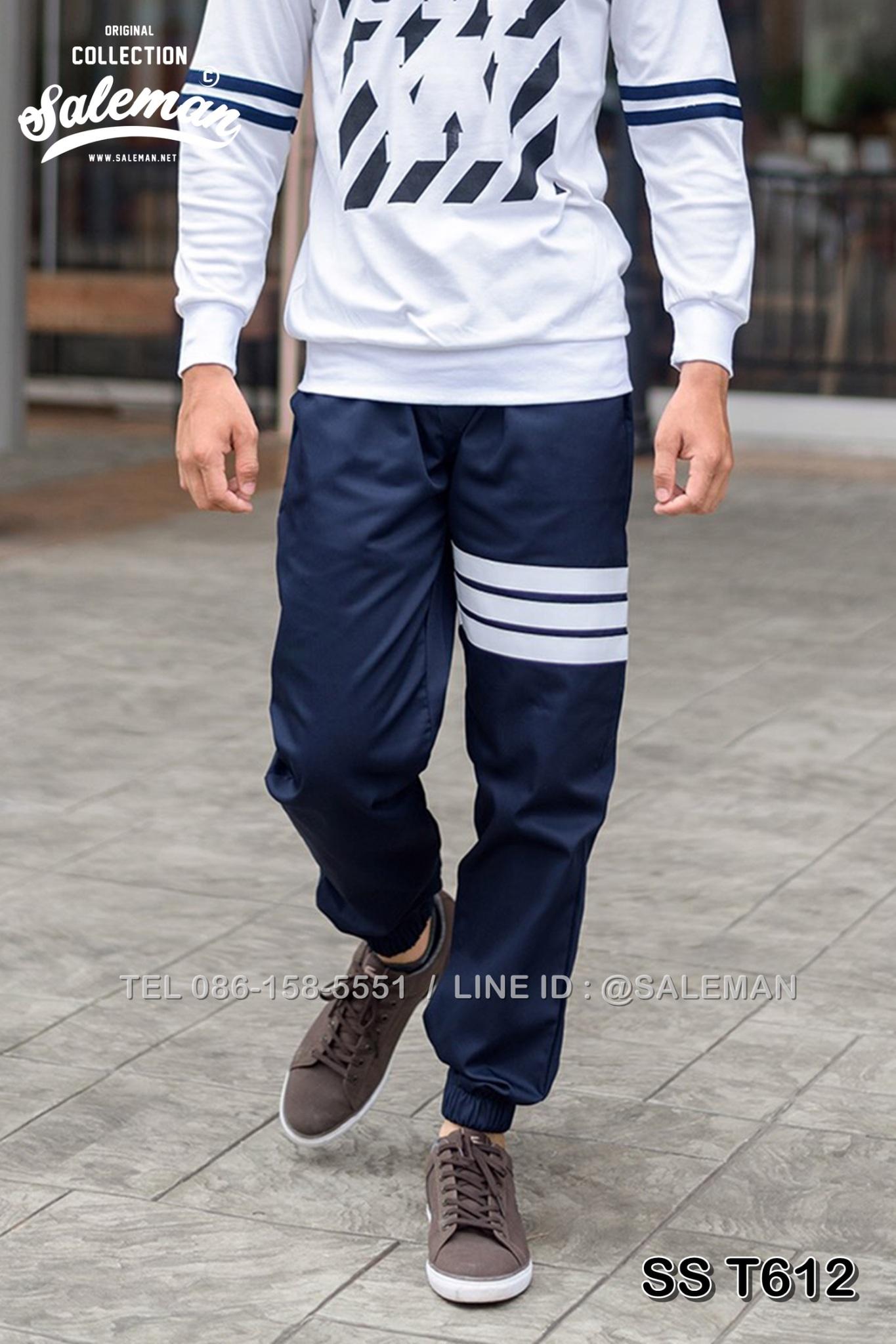 กางเกง JOGGER พรีเมี่ยม ผ้า COTTON รหัส SS T612 W สีกรม แถบขาว