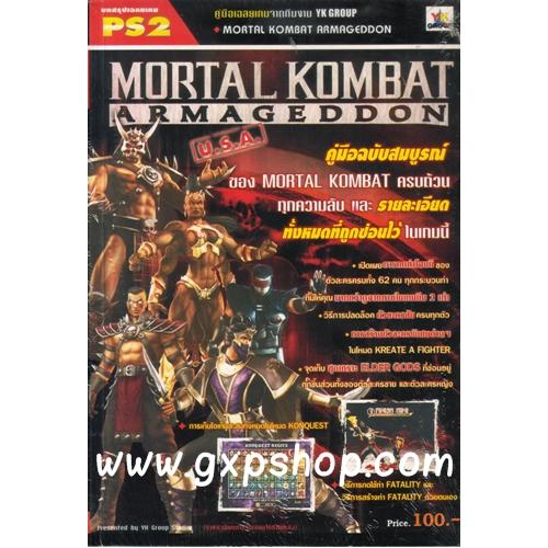 Book: Mortal Kombat Armageddon
