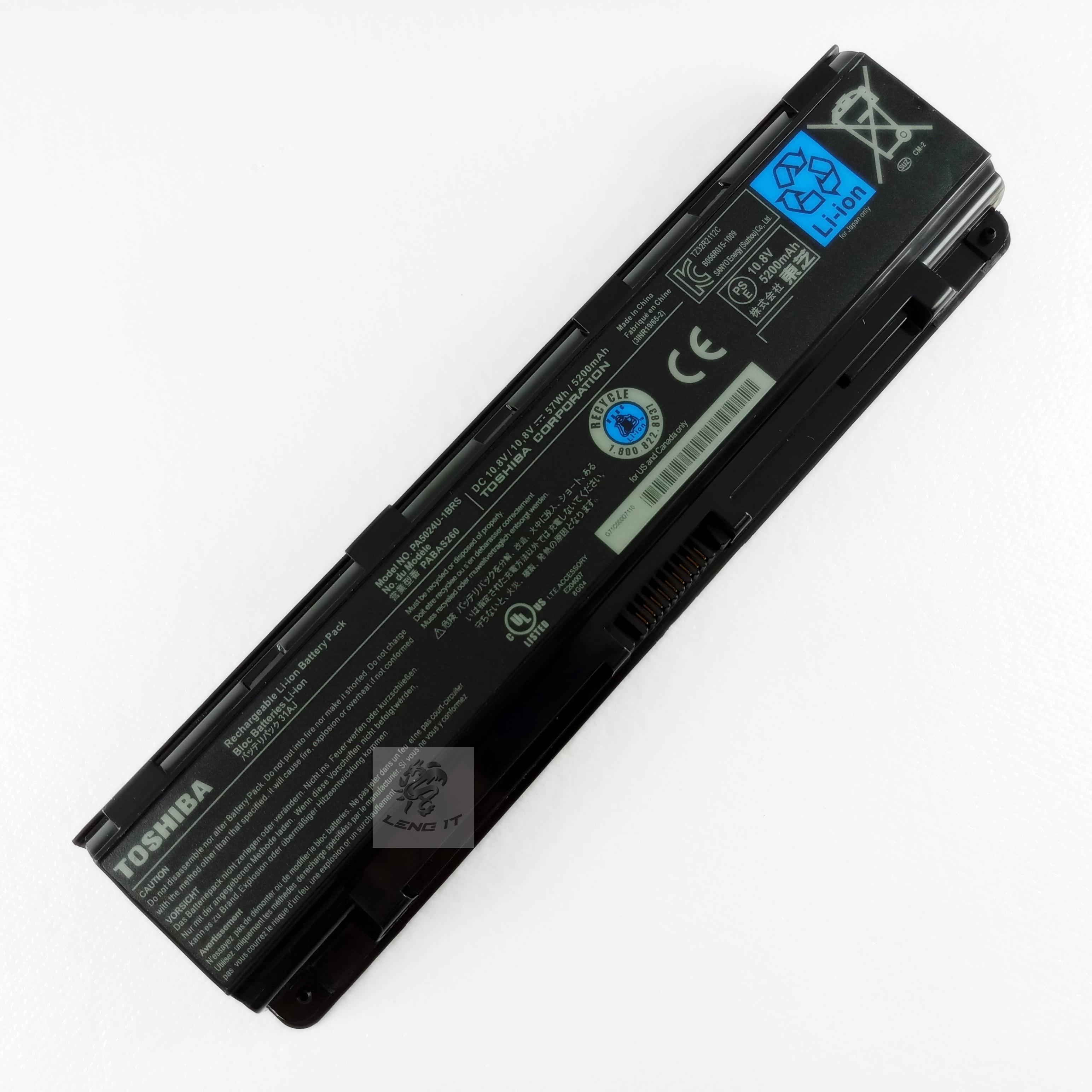 Battery Toshiba L840 (PA5024U)