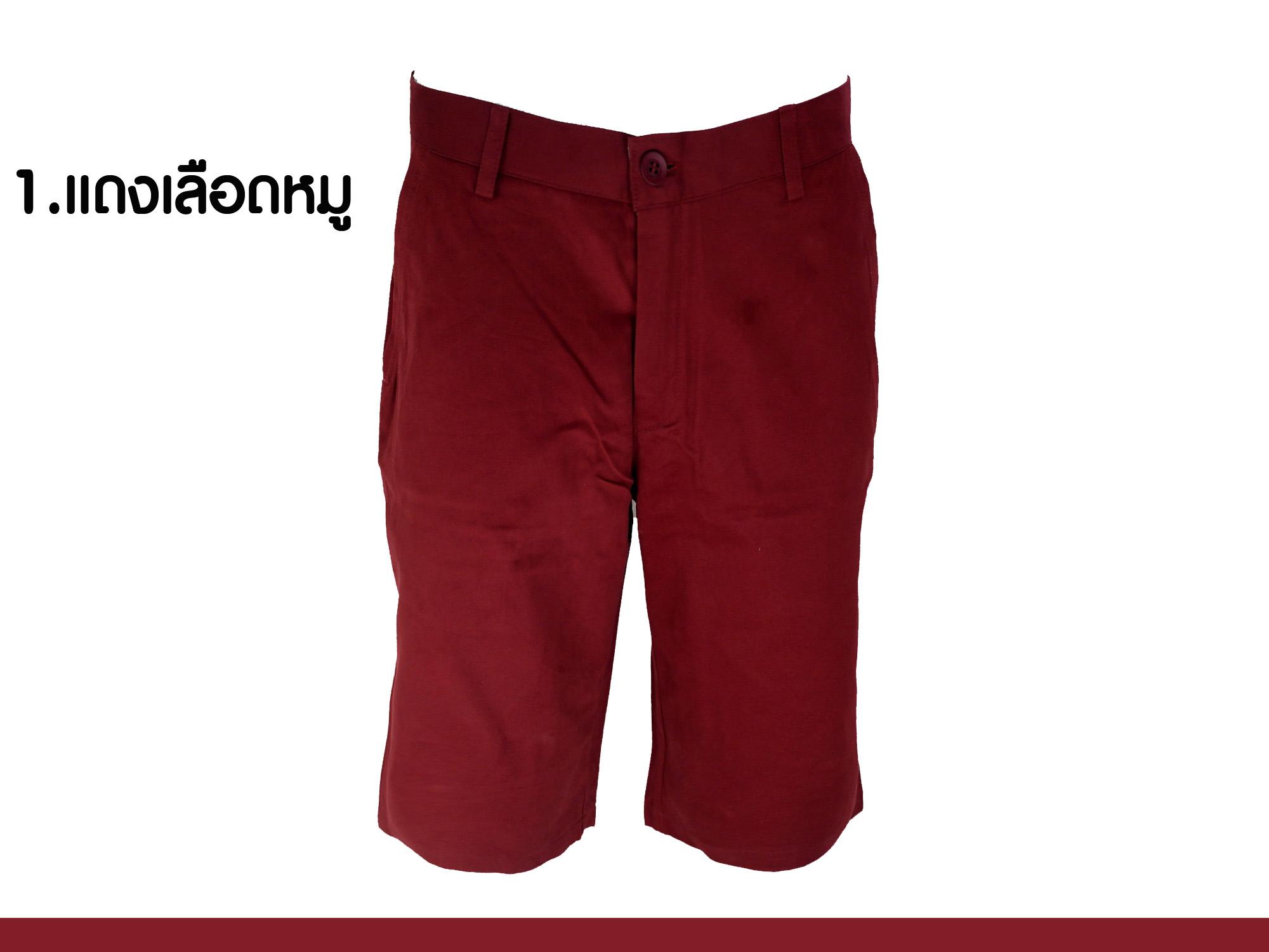 กางเกงสามส่วน รุ่น301 (สีแดงเลือดหมู)