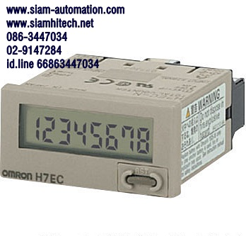 H7EC-N Counter Omron