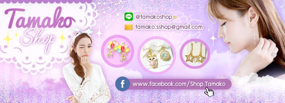Tamako Shop