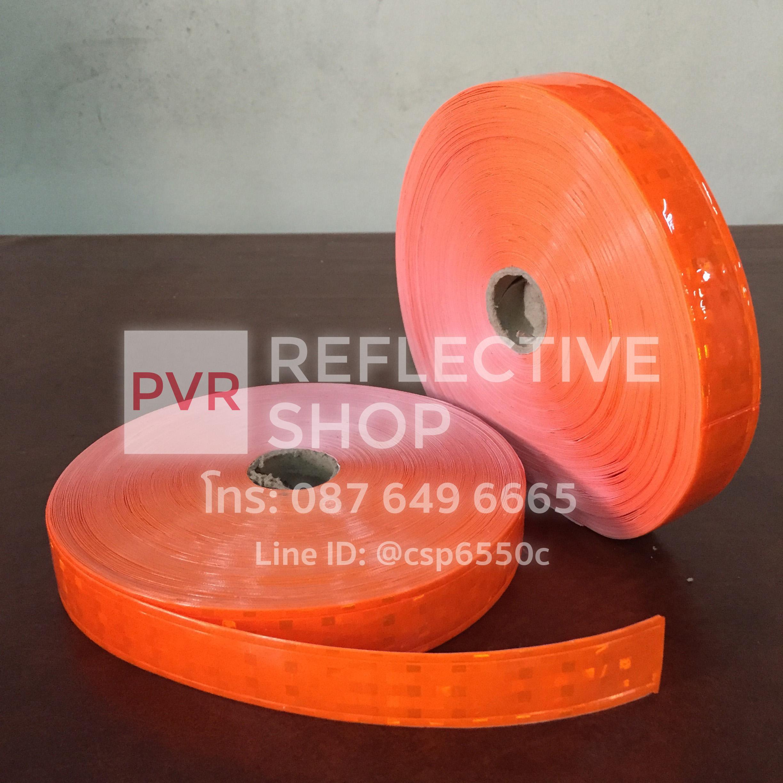 แถบPVCสะท้อนแสง ลายเคฟลา 1นิ้ว สีส้ม