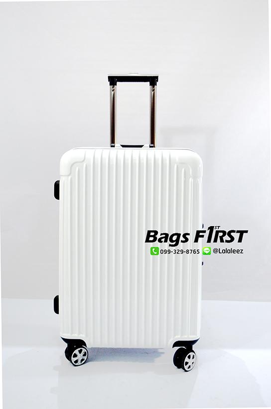 กระเป๋าเดินทางขอบอลูมิเนี่ยม สีขาว รหัส 2189 ไซด์ 25 นิ้ว