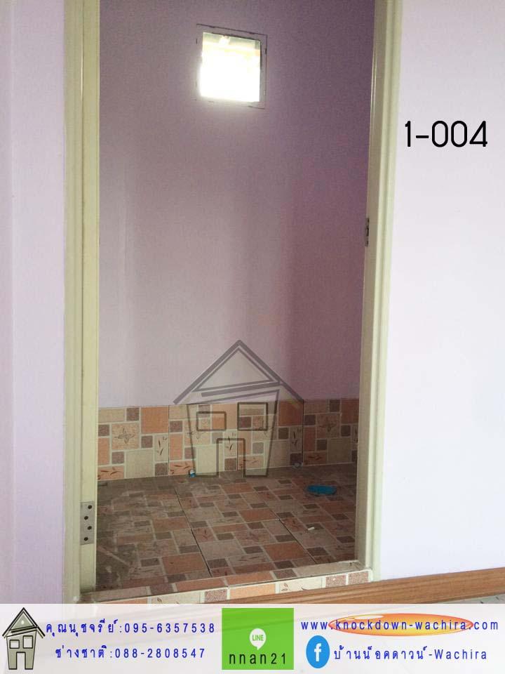 บ้านน๊อกดาวโมเดิร์น,บ้านน๊อกดาวน์ 2 ห้องนอน,บ้านสําเร็จรูปราคาถูก,ราคาบ้านสําเร็จรูป
