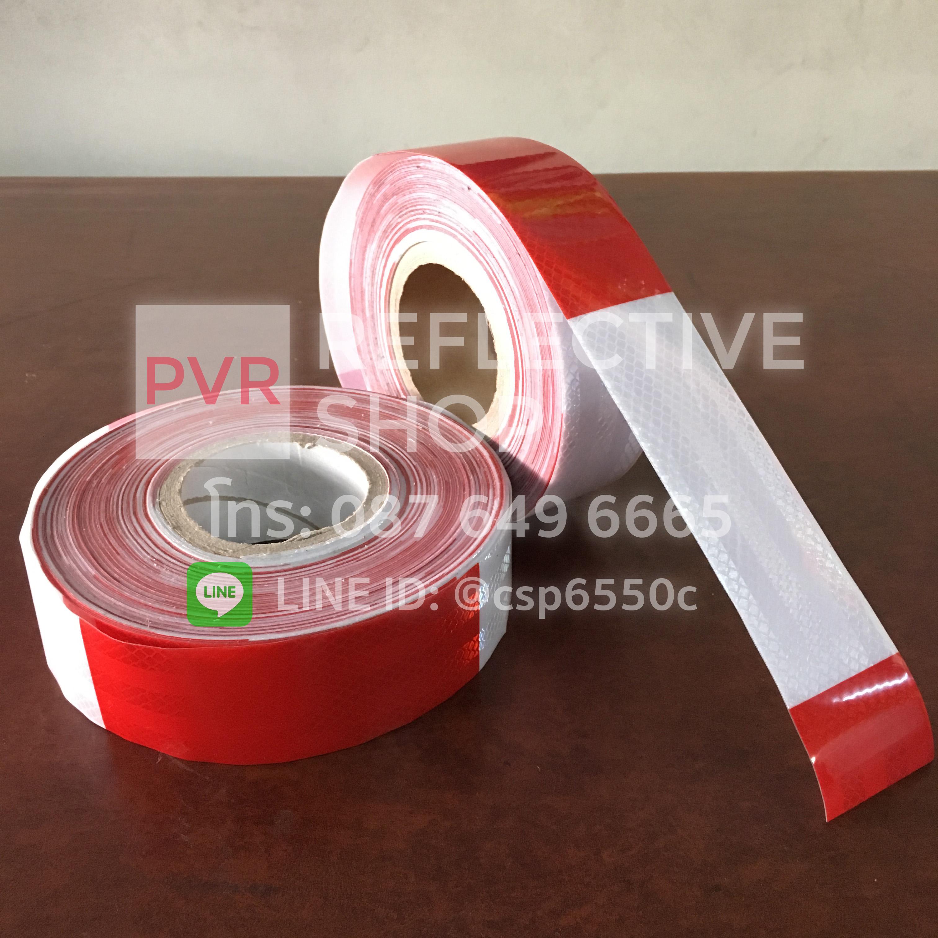 สติ๊กเกอร์สะท้อนแสง ไดมอนต์เกรด ขนาด 2 นิ้ว สีขาวสลับแดง