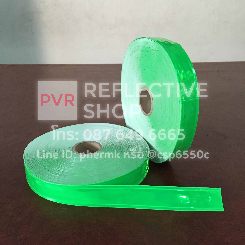 แถบPVCสะท้อนแสง แบบเรียบ 1นิ้ว สีเขียวนีออน
