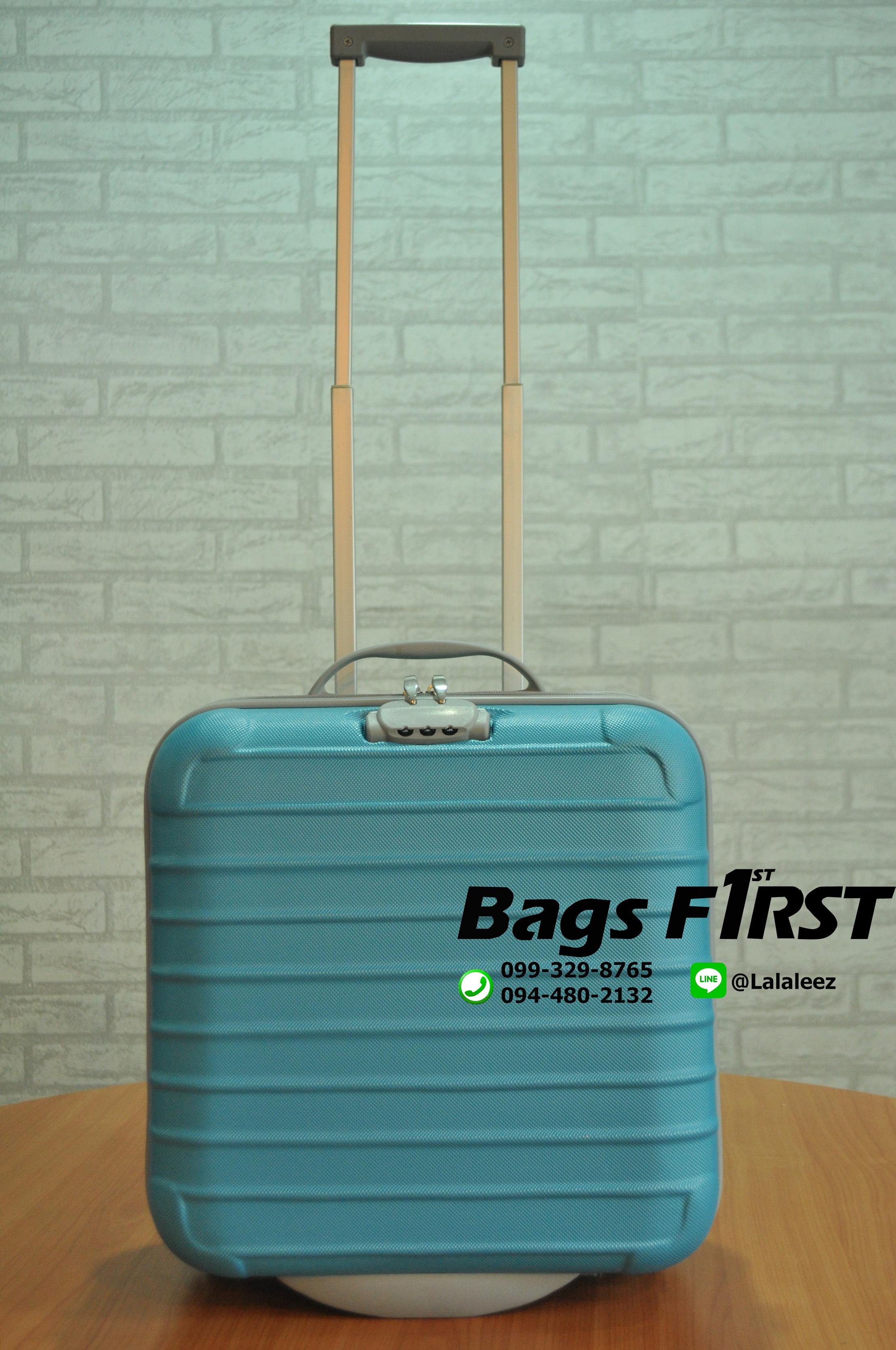 กระเป๋าเดินทางล้อลาก 2 ล้อ ขนาด 16 นิ้ว สีฟ้า ลายขีด ผิวหยาบ