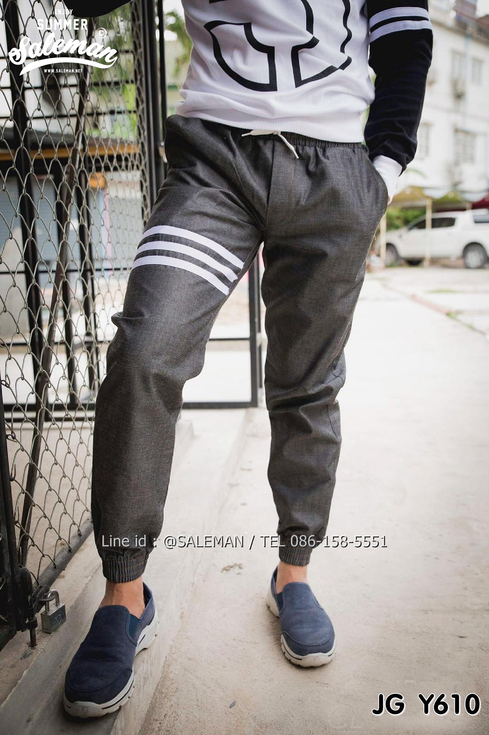 กางเกง jogger ขาจั๊มยีนส์ JG Y 610 ยีนส์เทาดำ