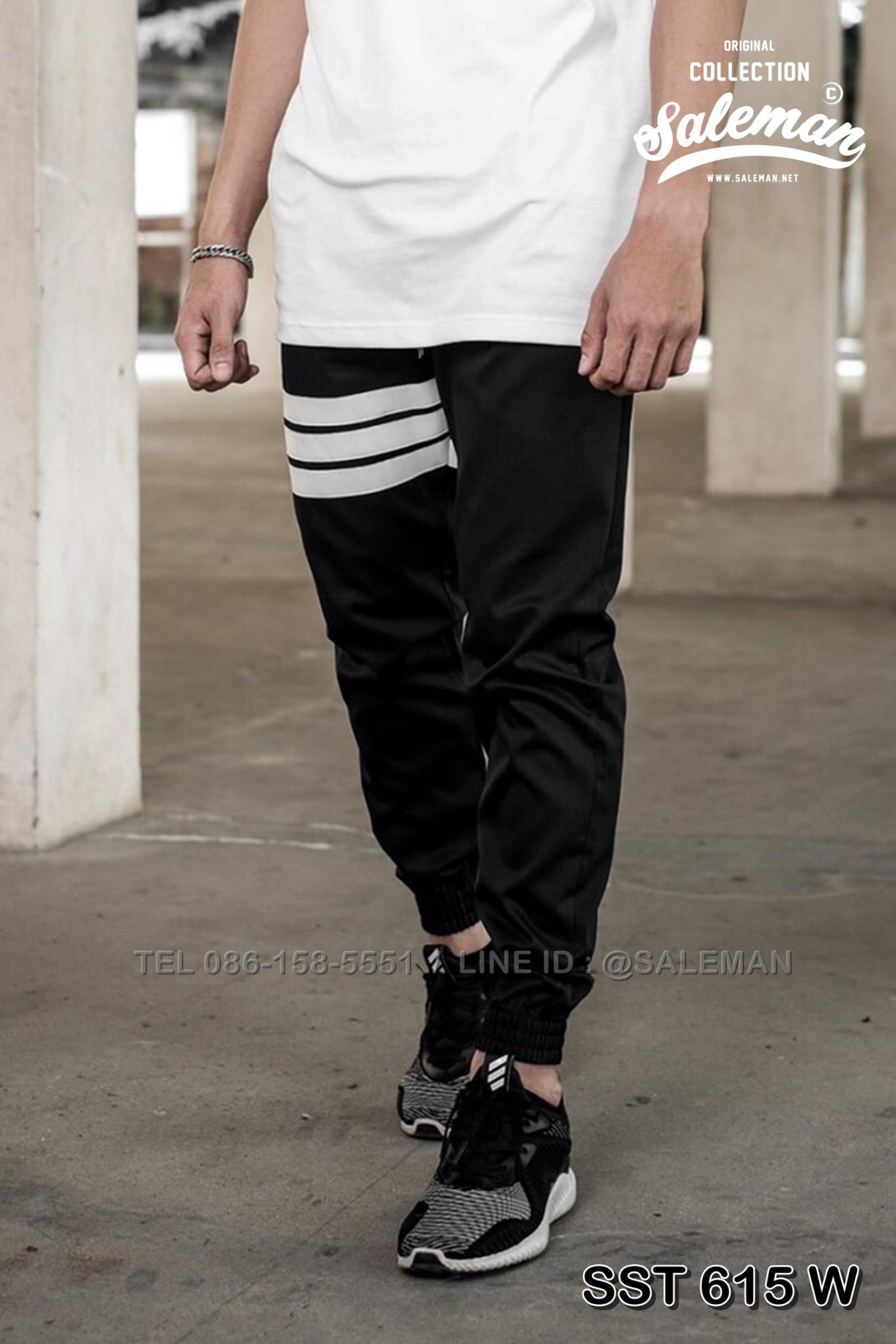 กางเกง JOGGER พรีเมี่ยม ผ้า COTTON รหัส SST 615 W สีดำ แถบขาว
