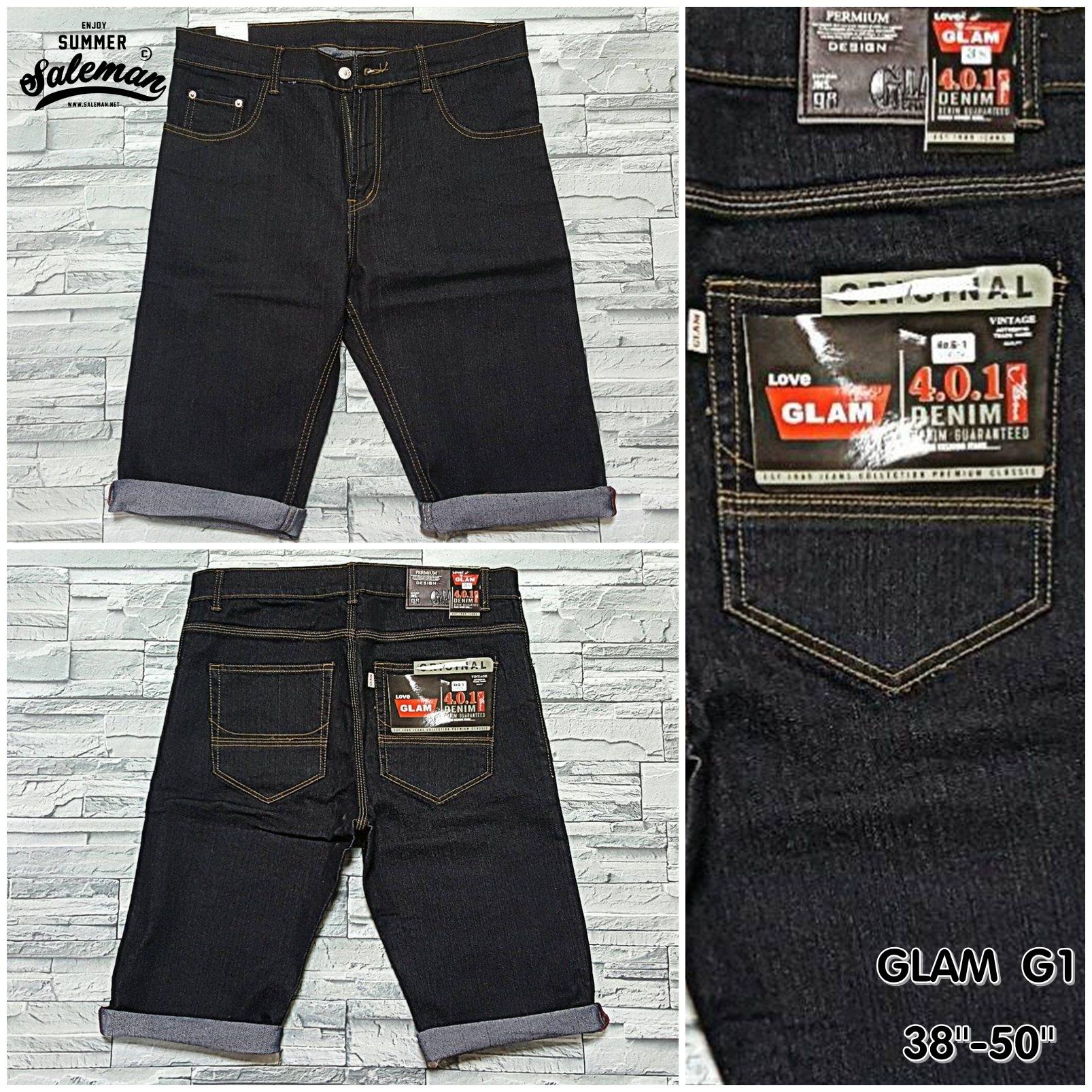 GLAM G1 กางเกงยีนส์ขาสั้น ขายกางเกง กางเกงคนอ้วน เสื้อผ้าคนอ้วน กางเกงขาสั้น กางเกงเอวใหญ่
