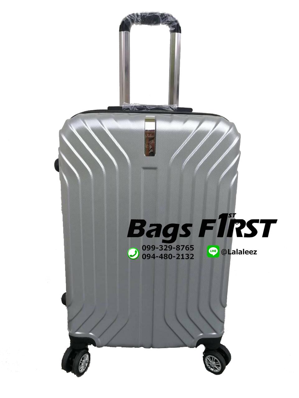 กระเป๋าเดินทาง ไซส์ 20 นิ้ว 4 ล้อลาก สีเงิน (ขายส่ง)