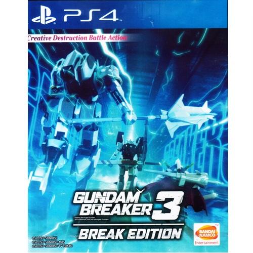 PS4: Gundam Breaker 3 Break Edition (Z3) [ส่งฟรี EMS]