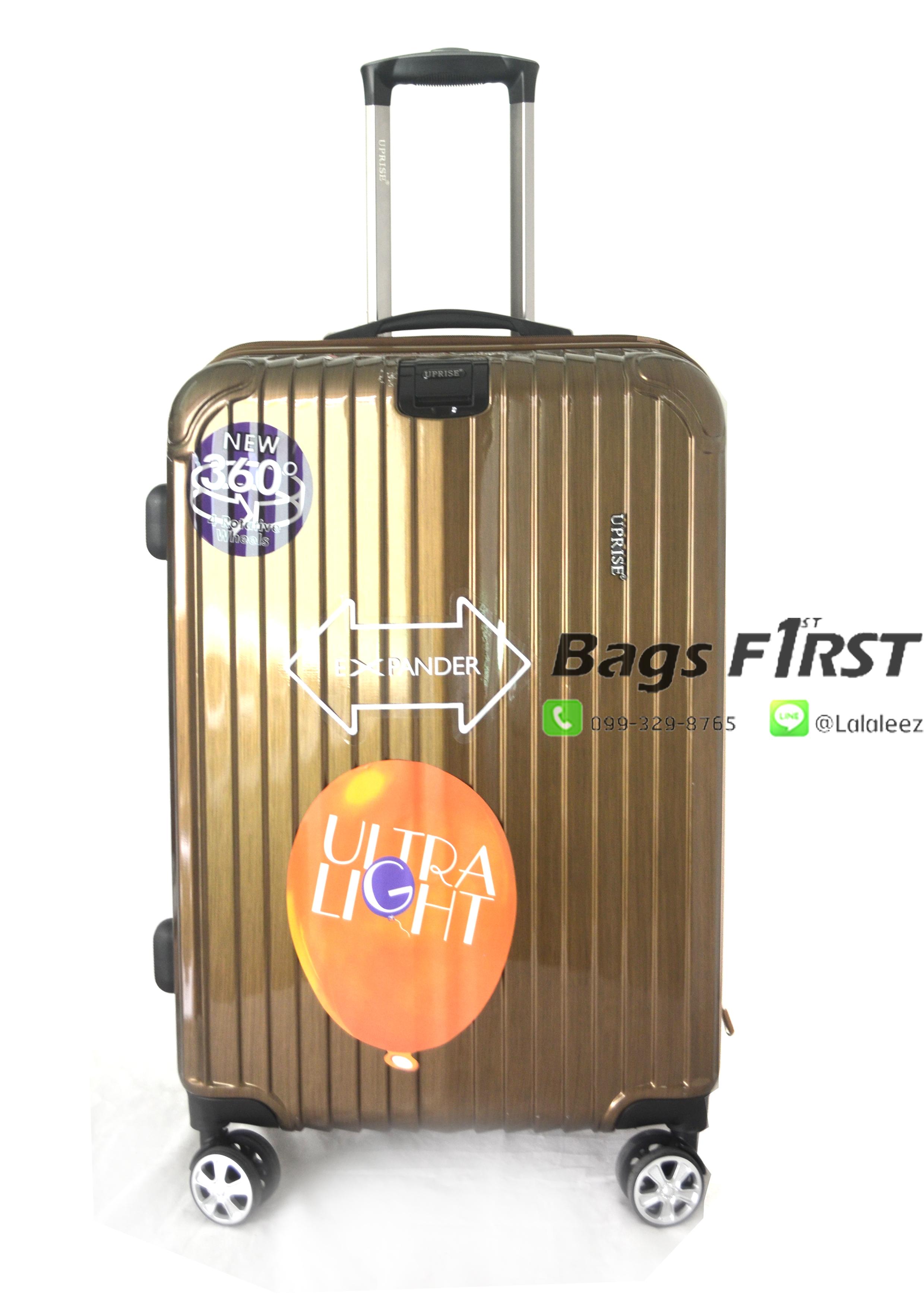 กระเป๋าเดินทาง PC 4 ล้อลาก สีน้ำตาลทอง 24