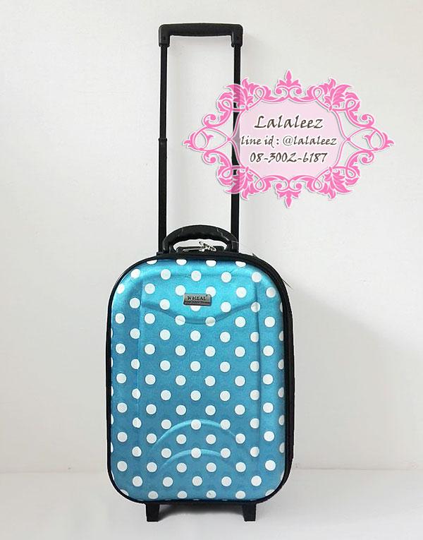 กระเป๋าเดินทาง สีฟ้าลายจุด 16 นิ้ว