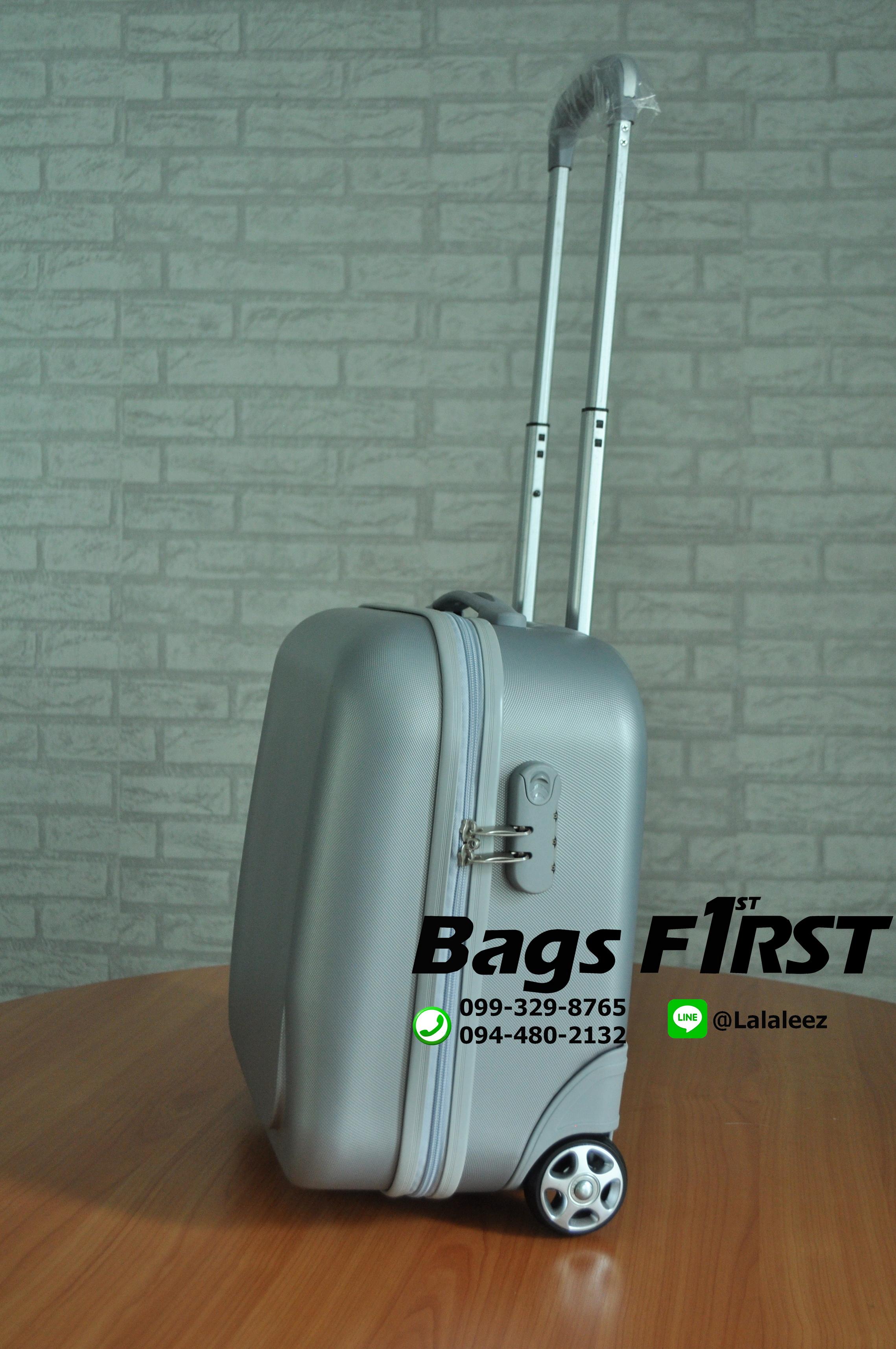 กระเป๋าเดินทาง กระเป๋าเดินทางไฟเบอร์ กระเป๋าเดินทางราคาส่ง กระเป๋าเดินทาง16นิ้ว กระเป๋าเดินทางราคาถูก