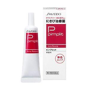 Pimplit Acne Remedy 15 g.ครีมแต้มสิวจากญี่ปุ่นค่ะ ใชดีมากๆมีให้เลือก 2 สีค่ะ