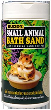 ทรายทำความสะอาดสำหรับสัตว์เล็ก (Bath Sand) ยี่ห้อ Buddy ขนาด 350 กรัม