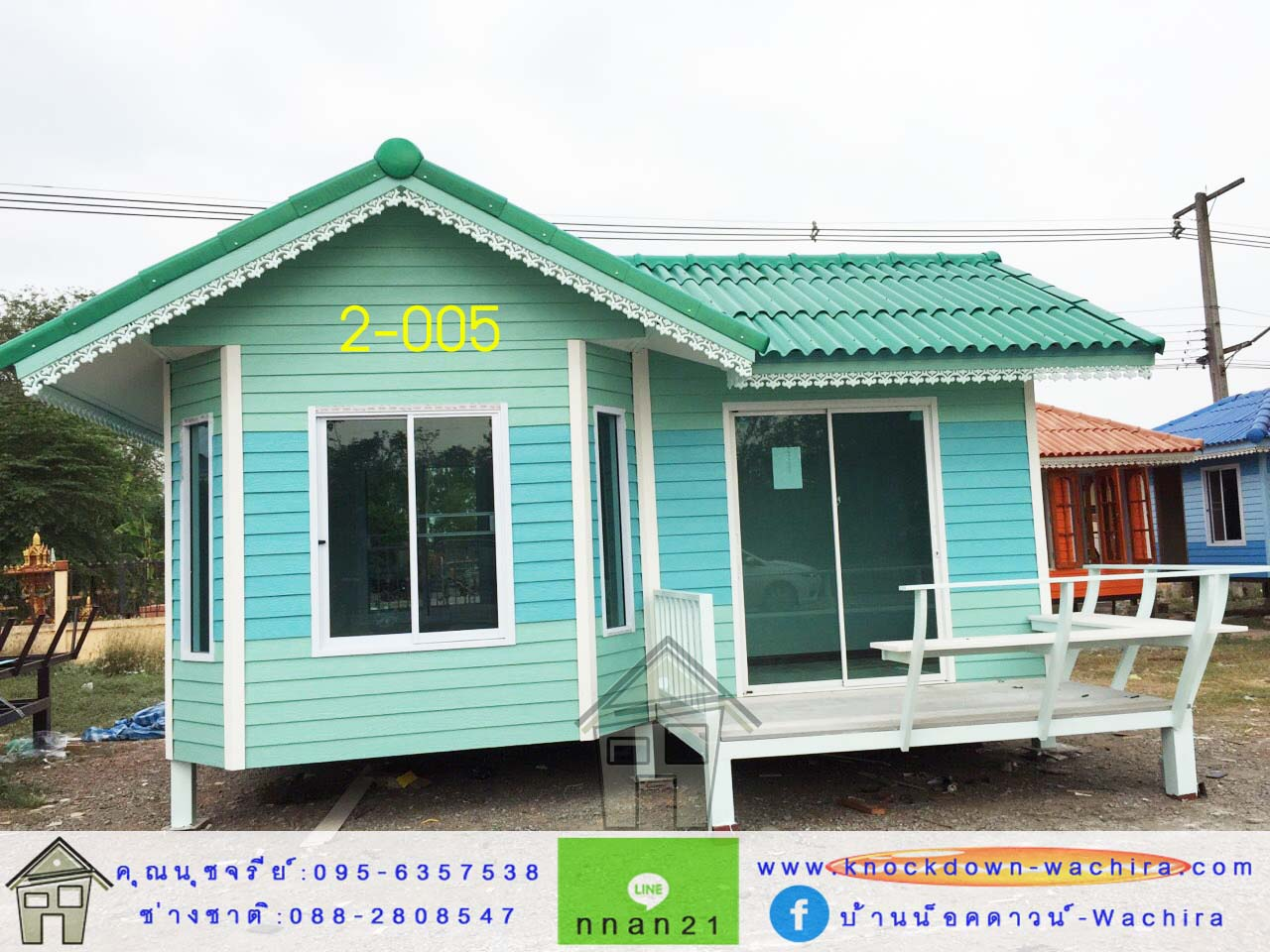 2-005 บ้านน็อคดาวน์ - ขนาด 3x6 เมตร