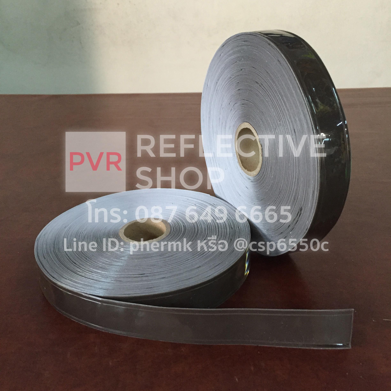 แถบPVCสะท้อนแสง แบบเรียบ 1นิ้ว สีเทา