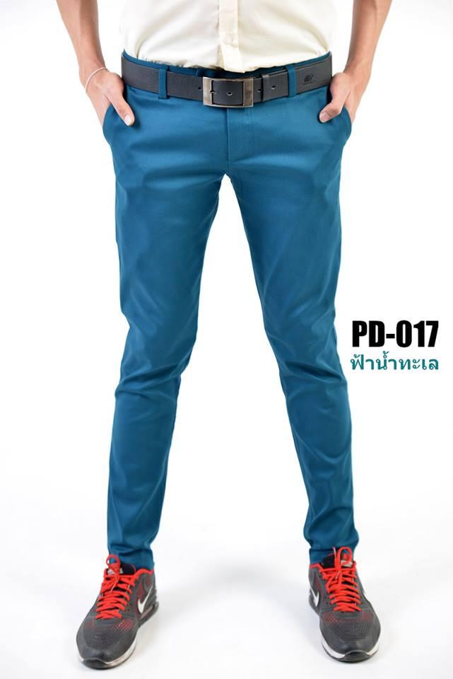 กางเกงขายาว รุ่น PD-017 (สีฟ้าน้ำทะเล)