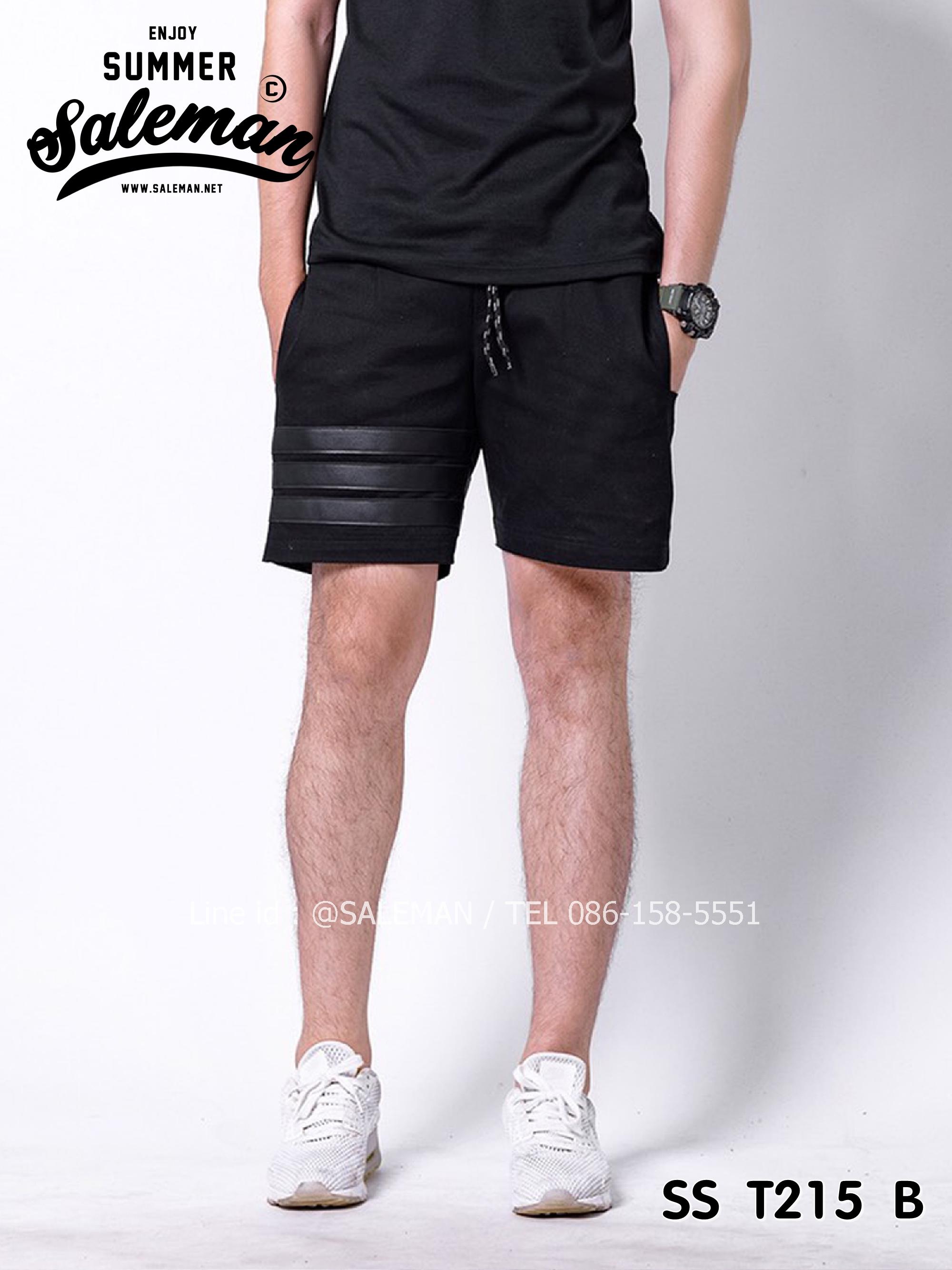 กางเกงขาสั้น พรีเมี่ยม ผ้า COTTON รหัส SST 215 B สีดำ แถบดำ SUMMER SALE