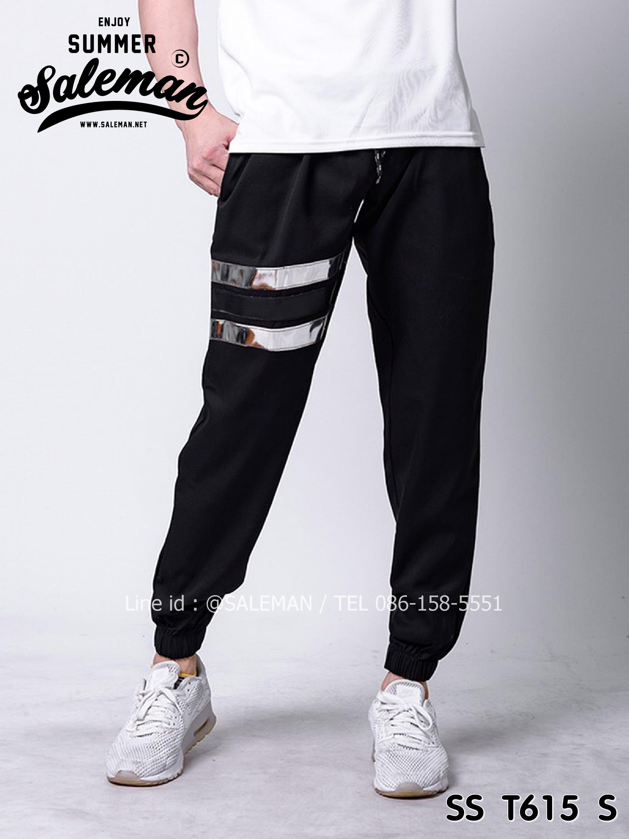 กางเกง JOGGER พรีเมี่ยม ผ้า COTTON รหัส SST 615 S สีดำ แถบเงิน SUMMER SALE