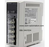 Power Supply Keyence MS2-H50