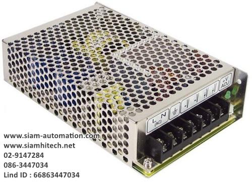 Power Supply ยี่ห้อ Mean Well รุ่น NET-75D (New)