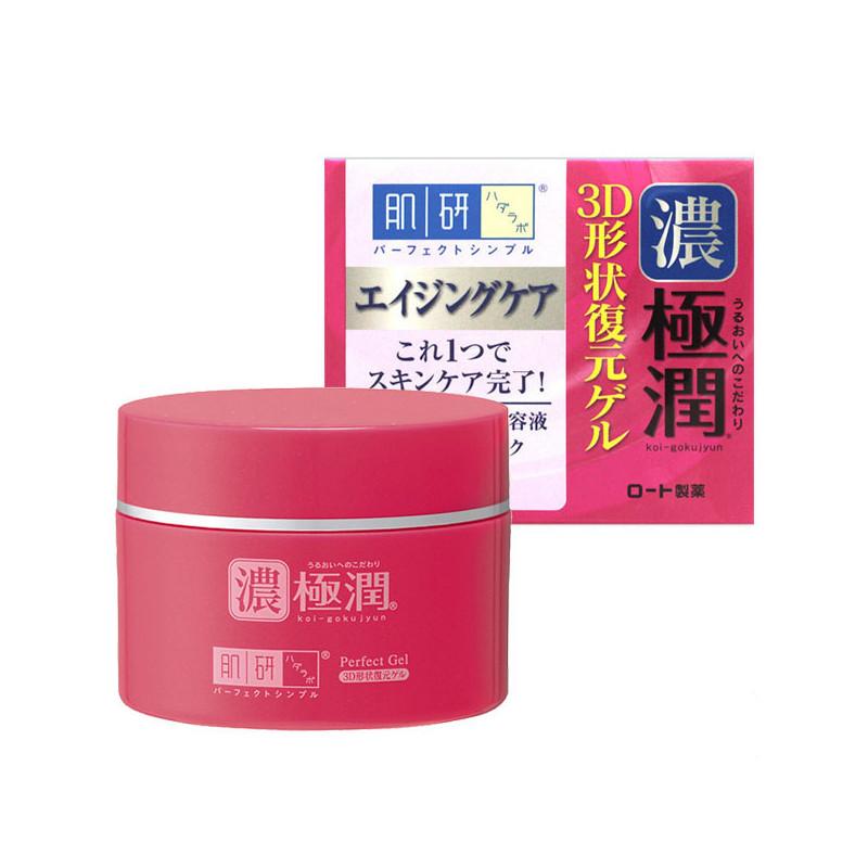 Hada Labo Gokujyun 3D perfect gel กระปุก 100 g made in Japan เน้นลดริ้วรอย ยกกระชับค่ะ